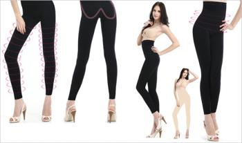 €16 for a pairs of High Waist Slimming Leggings (Nude & Black), Delivered