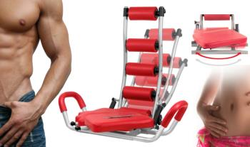 €65.99 for ABDO Trainer Twist 2, delivered. The ultimate Home Abdominal Sit Up Bench for Perfect Abs.