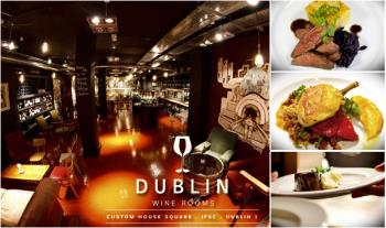 Back by Popular Demand -  €49.99 for a 2 Course Dinner for 2 plus a Glass of Prosecco each at the stunning Dublin Wine Rooms, IFSC