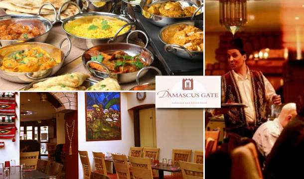 Damascus Gate: Damascus Gate in Dublin 2 is offering a 3-Course Lebanese Meal for 2 with Wine for just €37