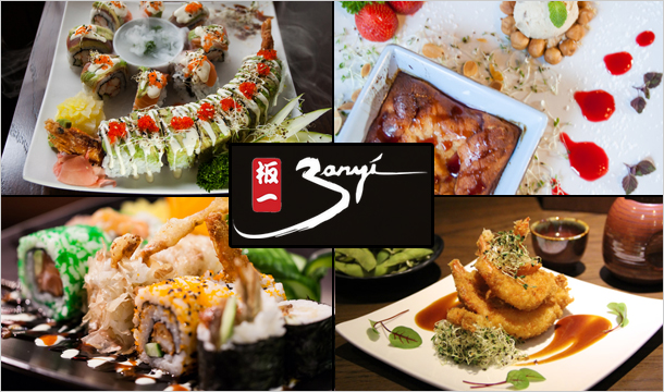 Banyi Japanese Dining: 4 Course Meal incl Tea/Coffee for 2 people at Banyi Japanese Dining for €39