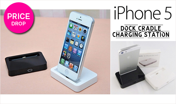 Stock Clearance - Sync & charge your iPhone 5 with a Dock Cradle Charging Station for only 12.99, Delivered!