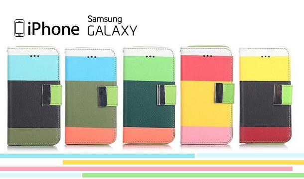 MobileIreland.ie: Triple Colour Flip Case