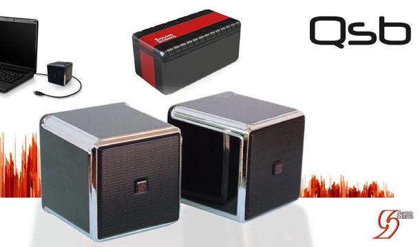 Shopping Village: QSB Laptop Speakers
